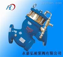 供应YQ98009水力控制阀,减压稳压阀,空气减压阀,铸钢法兰过滤活塞式减压阀
