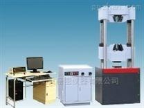 电液伺服液压试验机