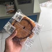 肉松面包给袋式包装机,面包包装设备