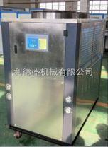 電鍍冷水機