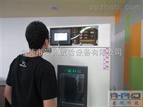 高低温试验箱哪个厂家的好