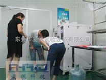 测试塑料恒温恒湿箱