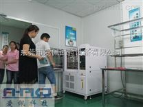 深圳高低溫交變濕熱箱