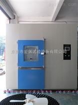 IEC60529的防尘试验箱