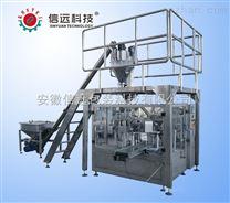 粉剂给袋包装机、粉剂自动定量包装机