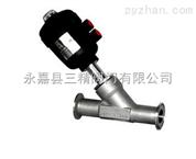 快装式气动角座阀,快装式手动角座阀,卫生级快装式角座阀