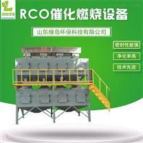 催化燃烧废气处理设备在线监测生产厂家
