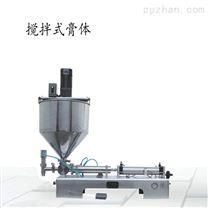 小型搅拌式膏体灌装机