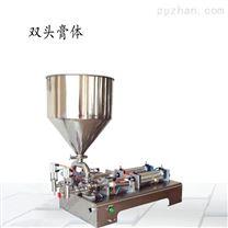 250ml小型双头乳液膏体灌装机