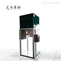 10-50斤玉米全自动称重包装机