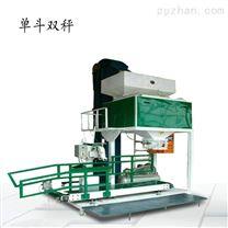 全自动40公斤粮食大米称重包装机