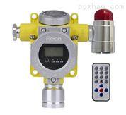 固定式氨气泄漏报警器,冷库养殖厂用探测器