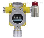 冷库氟利昂检测报警器 检测气体泄漏探头