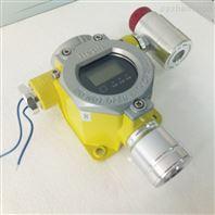 树脂化工厂苯酚超标探测器 苯酚检测报警器