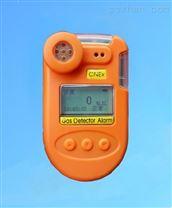 沼气气体超标检测仪 便携式可燃气体报警仪