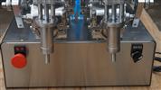 宁波奉化定量灌装机—精度高 结构简介