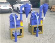全自动23型粉碎机 五谷杂粮磨粉机