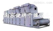 DW系列網帶式干燥機單層