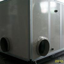 环境高温空调  空调机