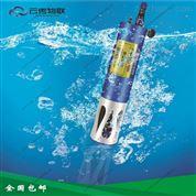 地下管道水质电导率在线监测传感器分析仪