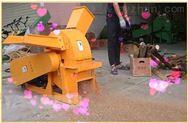 双进料口木头粉碎机 高粱秸秆破碎机