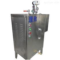 理致生物制药用电热蒸汽发生器