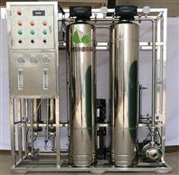 贵阳伊怀普道0.5-5吨2罐手自动反渗透设备