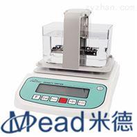 木材密度计气干密度(封蜡法)测试仪