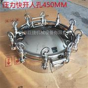 直销湖南各种人孔 卫生级耐压人孔150-600MM