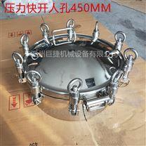 直銷湖南各種人孔 衛生級耐壓人孔150-600MM