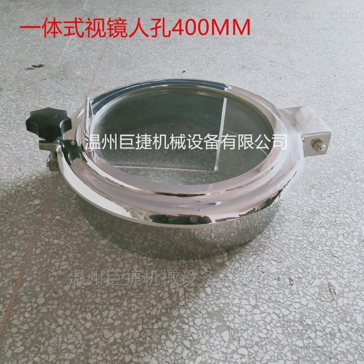 不銹鋼全玻璃人孔 衛生級帶視鏡人孔