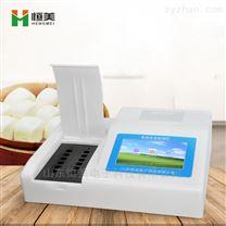 HM-SZ01 食品重金属快检仪