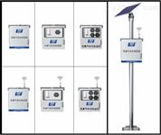 廠界固定式VOCS在線監測系統紐福斯