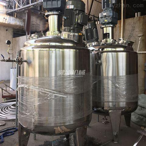 不锈钢卫生级乳化罐
