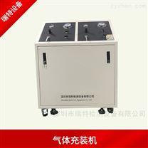 二氧化碳自動充裝設備-氧氣氣體灌裝機
