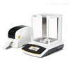 YDP40热敏打印机赛多利斯天平
