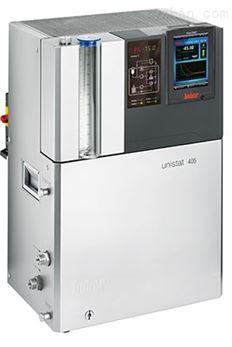 Huber Unistat 405全封闭动态温度控制系统