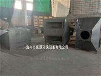 活性炭环保吸附箱 工业废气净化除臭设备