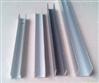 菏泽净化工程配件-净化铝型材