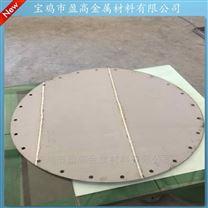 高效透气分布多孔钛板、透气性钛烧结过滤板