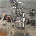 JK-JTG-小型植物精油提取罐