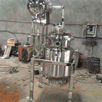 实验型提取浓缩机组