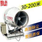 煤棚智能粉塵控制器 KCS400-80防爆霧炮機