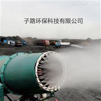 昆明环保移动式雾炮机 空气净化设备