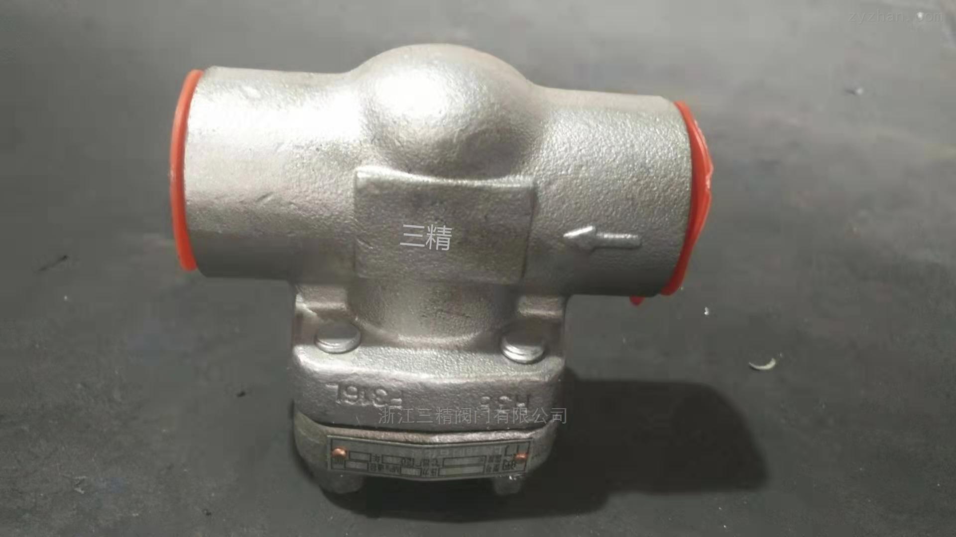 高压承插焊止回阀