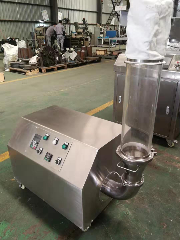 小型沸騰干燥機