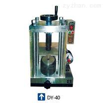 电动指针压片机 天津科器-台式压样成型机