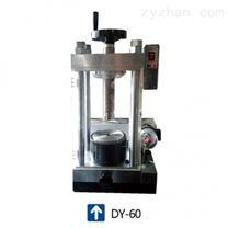 電動粉末壓片機 臺式油壓壓樣機 天津科器