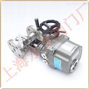 高压电动球阀