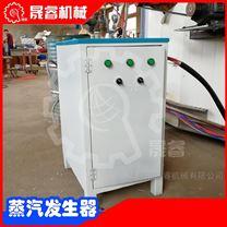 杀菌锅配套电蒸汽发生器高温蒸汽杀菌